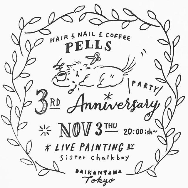 11/3(木祝) 代官山の美容室&ネイル&カフェ PELLSさんの3周年イベントでライブペイントします! PELLSさんは美容室とカフェが肩を並べるめちゃ心地よいお店。 当日わたしは朝から美容室のあちこちにペイントしつつ、20時ぐらいからはカフェの黒板を描きかえます〜! 看板ネコの銀ちゃんにも会えるかも🐈 わいわい遊びに来てね! #pellshair #pellshotsand #sisterchalkboy #handwritten #graphic #anniversary #daikanyama