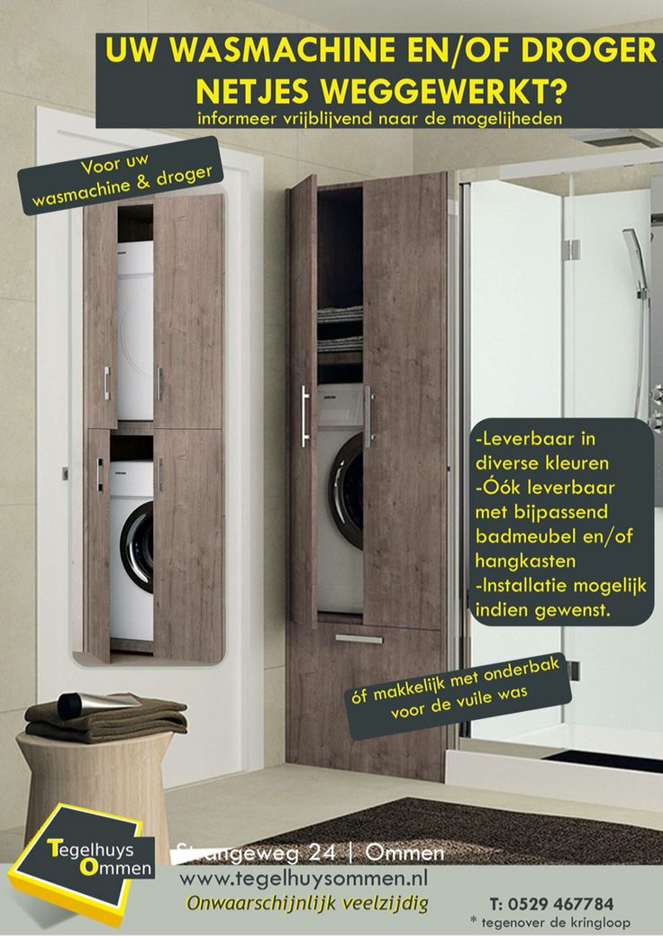 Je wasmachine en/of droger netjes weggewerkt in een kast, hoe praktisch is dat?!
