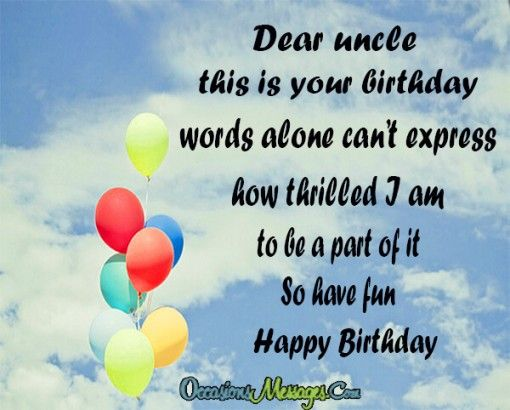 The best birthday message for uncle ideas on pinterest