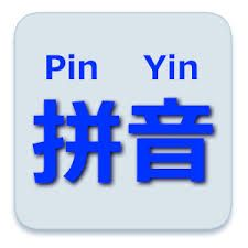 Image result for pinyin google