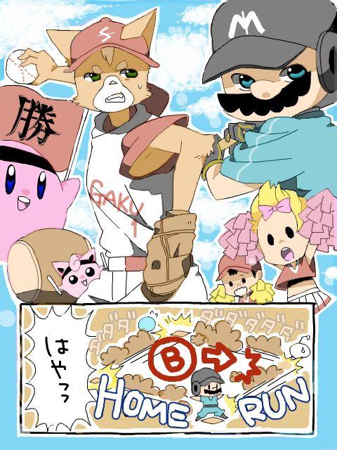Smash Bros baseball
