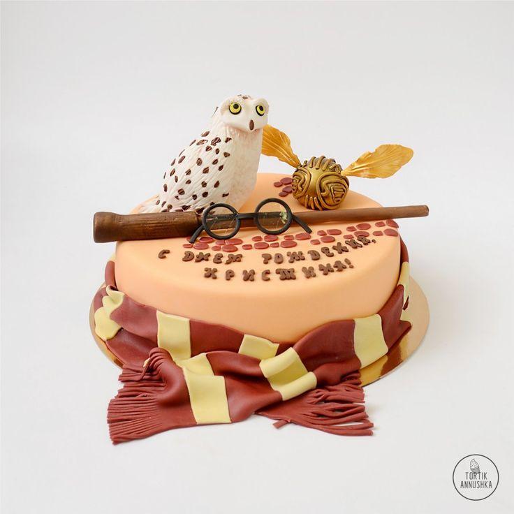 Торт «Гарри Поттер»