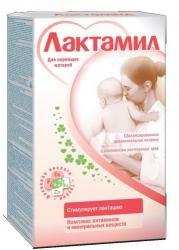 Лактамил смесь для кормящих женщин 360г  — 377р. --------------- Даже самые современные смеси не могут заменить крохе ваше молоко, а отвары, каши и тем более коровье молоко нанесут крохе, в его возрасте, только вред! Специалисты-педиатры рекомендуют бороться за грудное молоко до последнего, использовать смеси и чаи, повышающие лактацию и максимально часто прикладывать младенца к груди.     Смесь для кормящих женщин Лактамилпоможет Вам нормализовать количество грудного молока!  …