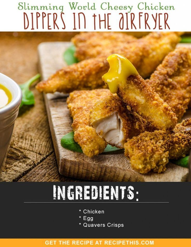 Slimming World Recipes | Slimming World Cheesy Chicken Dippers in the Airfryer recipe from RecipeThis.com
