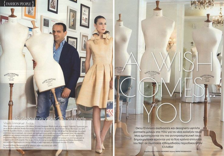Kondylatos jewels featured @ YOU Magazine May 15 Esther wears statement catwalk earrings from Yakinthi collection by Pericles Kondylatos available at: Vassilis Zoulias Boutique: Ακαδημίας 4, Κολωνάκι (210 3389924) YOU Magazine # 105 May. 2015 Styling: Elena Oikonomou Photo: Giannis Vastardis Hair- Make-up: Despina Boutzi