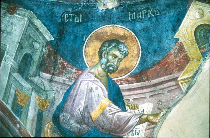 ЭкзегетЪ - Библия и толкования