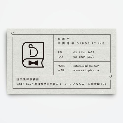 shopcard design - Google 検索