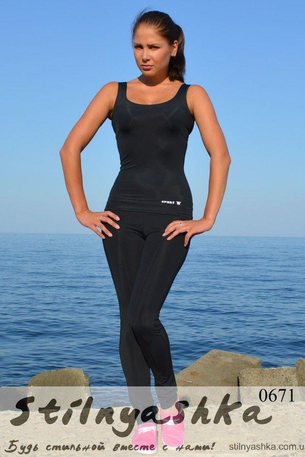 одежда для фитнеса в казани