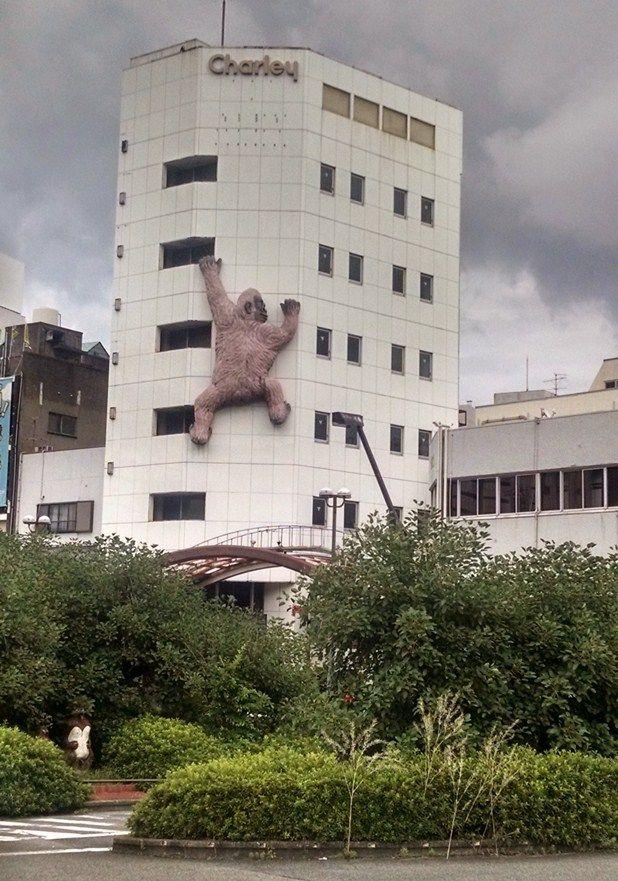 King Kong Weird Building in Japan   The Travel Tart Blog