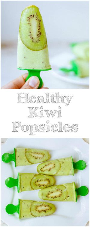 Dairy Free, #vegan and sugar-free! Healthy Kiwi Popsicles. Refeshing treat for a hot summer day. Find more vegan recipes at @vegelicacy