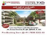 Panchsheel Prime 390 Review by Manoj Sharma - 3 BHK apartments of low rise floors in Panchsheel Prime 390 is full of comfort project like nowhere else. This residential launch sizes of 1635 Sqft. & 1650 Sqft in just 3999 per square feet.