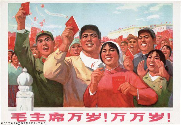 Long live Chairman Mao, 1970