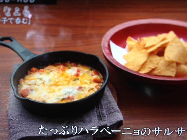 な よる レシピ あて