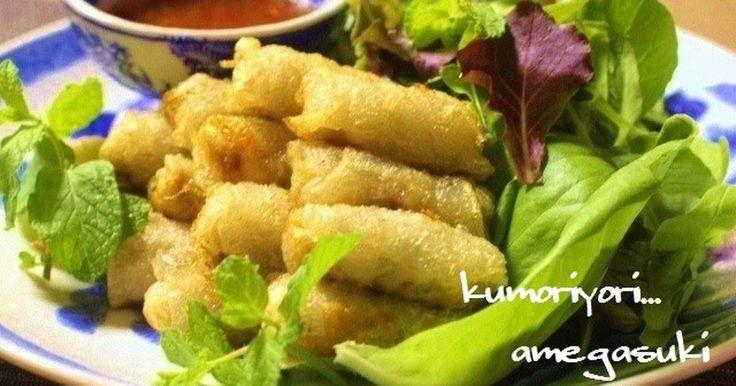 ベトナム料理で使われるライスペーパーに、豚ひき肉とエビを包んだ揚げ春巻き♪ 一口サイズで何個でもいけちゃいます^^