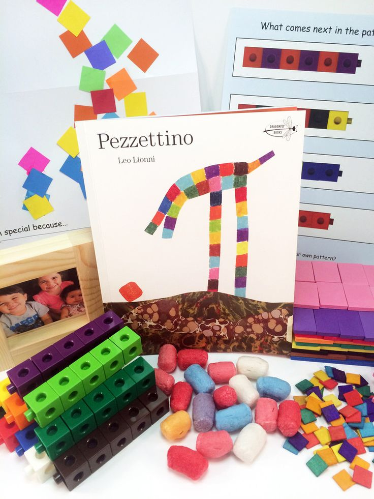 Ivy Kids Subscription Activity Kit including math, literacy, and science activities inspired by the children's book Pezzettino by Leo Lionni.