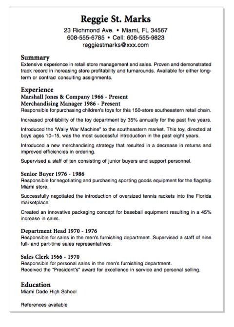 Returns Clerk Sample Resume oakandale