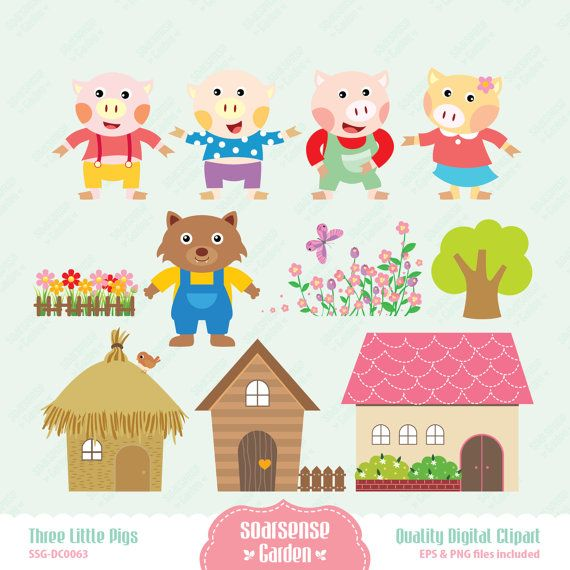 Three Little Pigs Digital Clipart by SSGARDEN on Etsy, $3.99