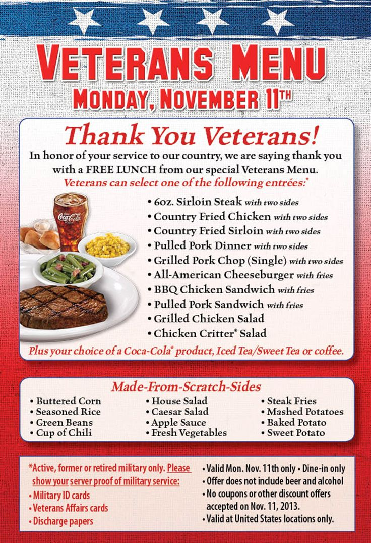 10 Best Veteran Images On Pinterest Veterans Day Eat Lunch And Free Meal