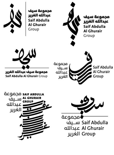 Arabic Logos from 29ArabicLetters for 2011