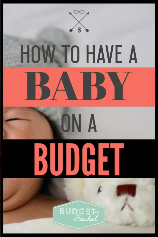 How to Afford a Baby When You're Broke (Only $165 for all newborn essentials!)