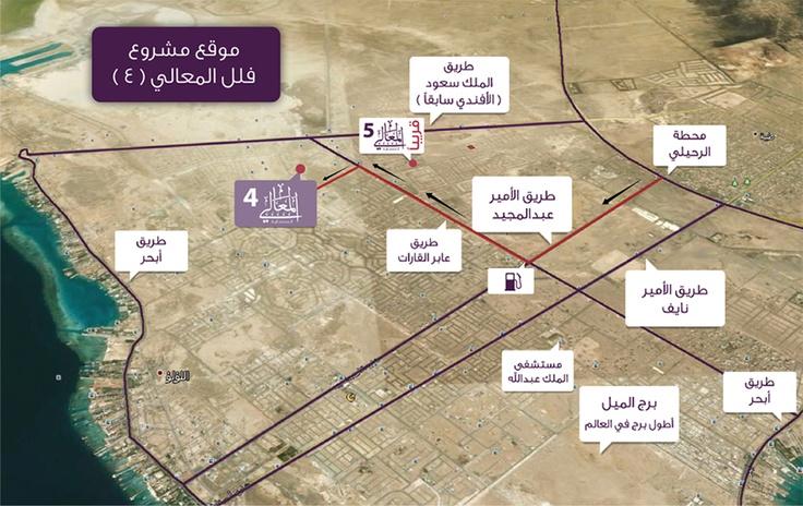 فلل المعالي 4 موقع الفلل على خريطة جوجل كنوز المتميزة Projects Info Jeddah