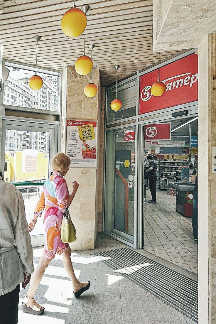 Вход в супермаркет Пятерочка