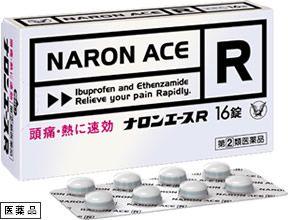 薬 パッケージ デザイン - Google 検索