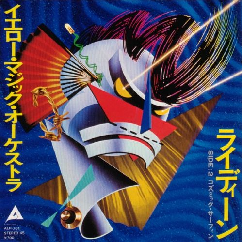 RYDEEN by Yellow Magic Orchestra