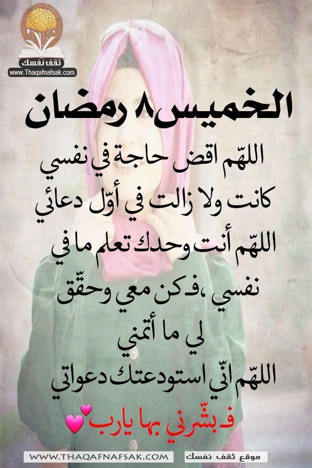 Desertrose إم ل أوا الميزان ب الحمدلله واملأوا م ابين السم وات والأرض ب سبحان الله والحمدلله Ramadan Ramadan Kareem Ramadan Mubarak