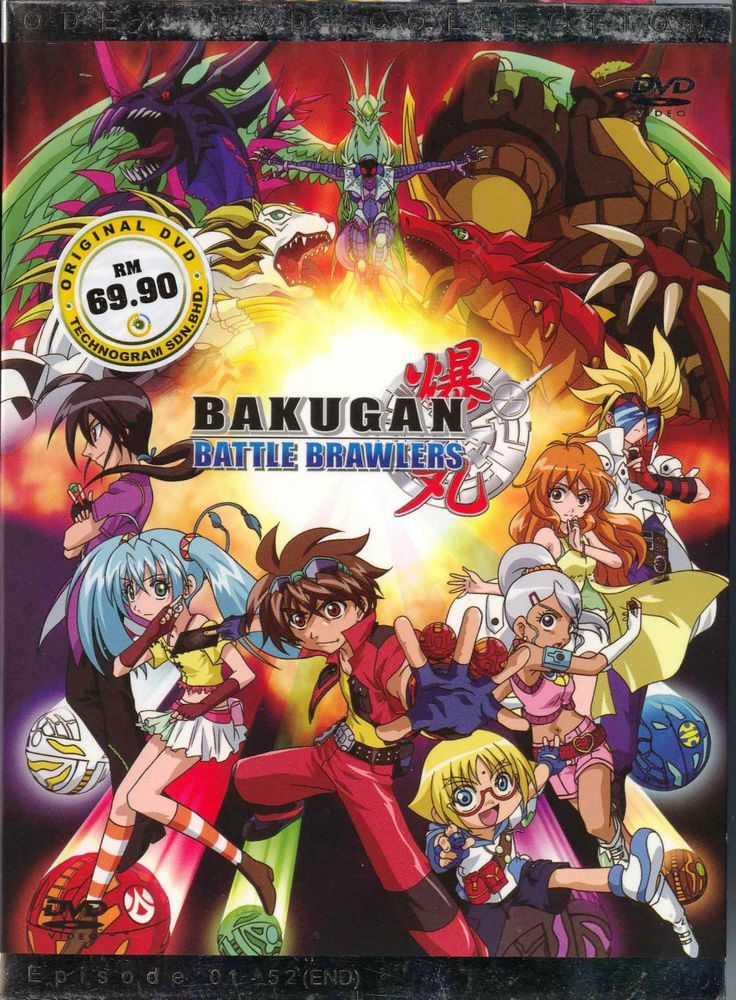 DVD ANIME BAKUGAN BATTLE BRAWLERS Season 1 Episode 1-52End Region All / English Audio / Free Shipping