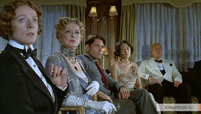 """Maggie Smith, Bette Davis, Jon Finch, Olivia Hussey and George Kennedy in Agatha Christie's """"Death on the Nile"""" (1978)."""
