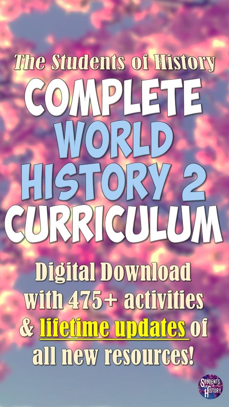 World History 2 Curriculum - Lessons and Activities for ALL of World History 2. Includes almost 500 great resources for teaching World History! #It'sAllInThePast