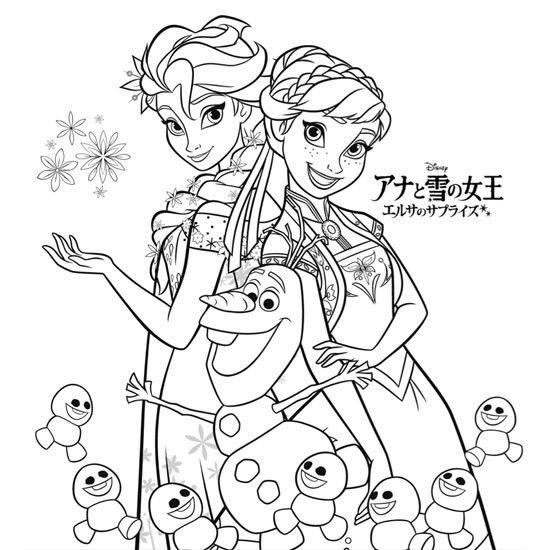 アナと雪(ゆき)の女王(じょうおう) ぬりえ|ダウンロード|ディズニーキッズ|