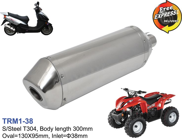 100% Brand New 100% High Quality S/Steel T304 material Body Length = 300mm Body = 130x95 mm Inlet = 38mm Professional fitting is highly recommended
