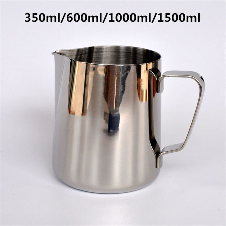High-quality stainless steel pull flower cup / milk cup of fancy coffee pots cappuccino coffee tools Kitchen Tools