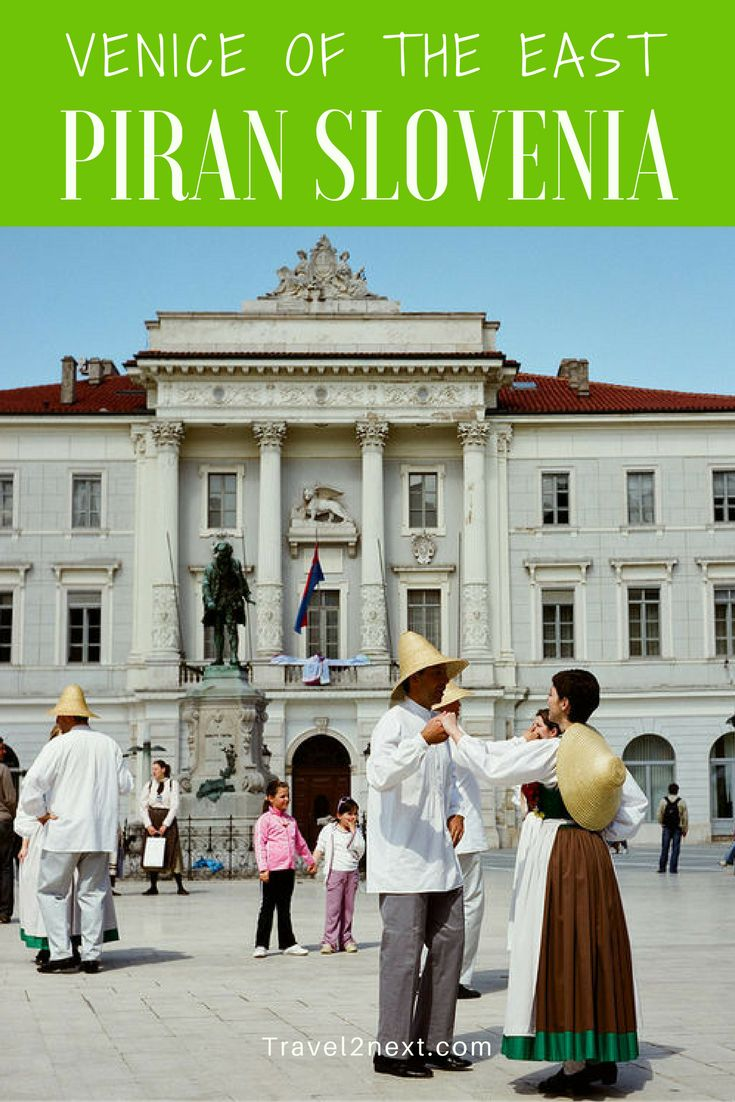 Piran Slovenia - Venice of the east. Is Piran Slovenia the Venice of the East?