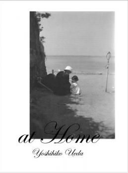 『at Home』 写真:上田義彦/日記文:桐島かれん