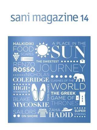 Sani Magazine 2014. Location: Halkidiki, Greece.