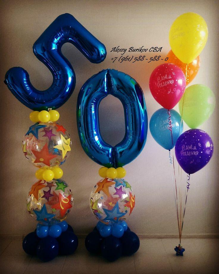 Best mega number foil balloon images on pinterest