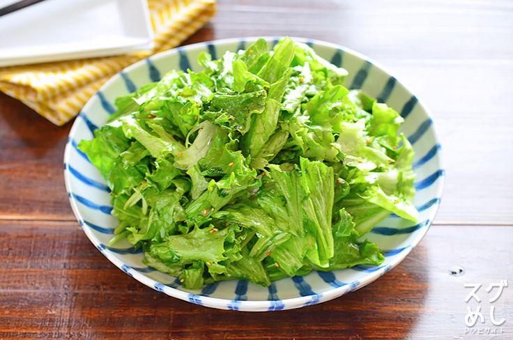レタスを適当にちぎって調味料と和えるだけの簡単レシピ。レタスのシャキシャキ食感とやみつき系の味付けで、あっという間に食べ切れるサラダです。食べるときに適当にちぎった海苔を入れると、風味が加わってよりおいしくなります。オススメです。