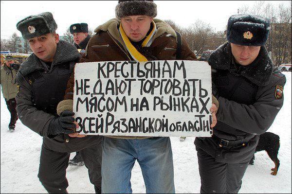 Рязанская милиция проводит задержание очередного госизменника.