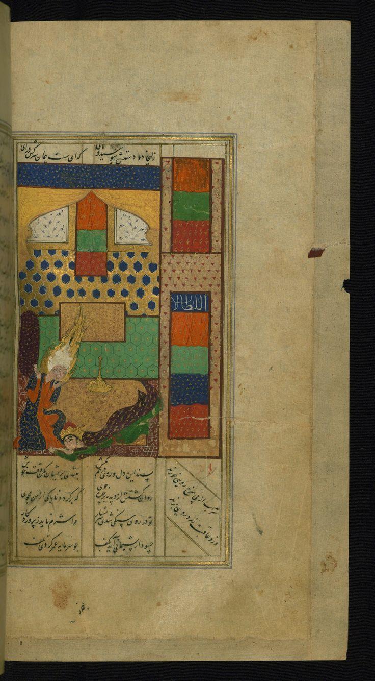Saʿdīnāmah (Būstān) - This illustration depicts Zulaykhā kissing Joseph's (Yūsuf's) feet. W616