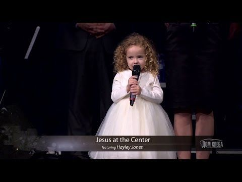 "What A Beautiful Praise Of A Little Girl, ""Jesus At The Center Of It All"" - Crossmap Christian Video"