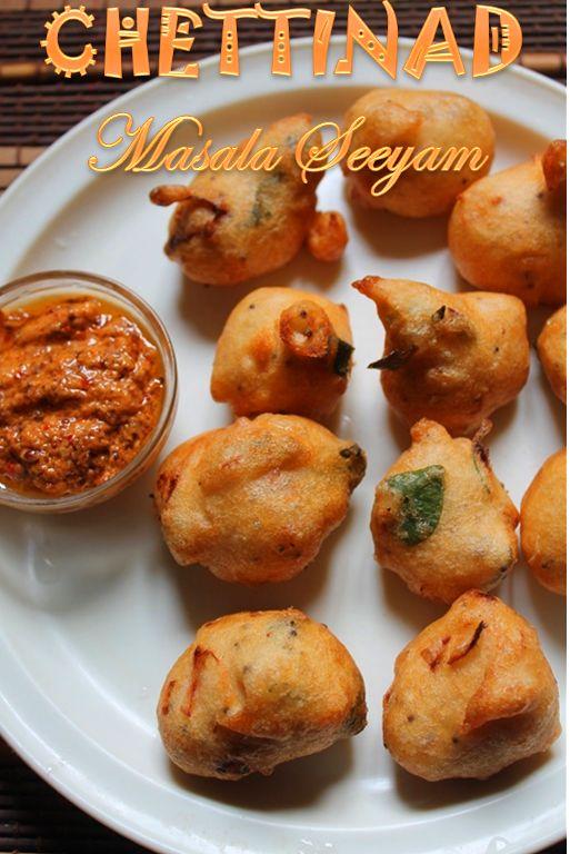Chettinad Masala Seeyam Recipe / Masala Cheeyam Recipe - Yummy Tummy