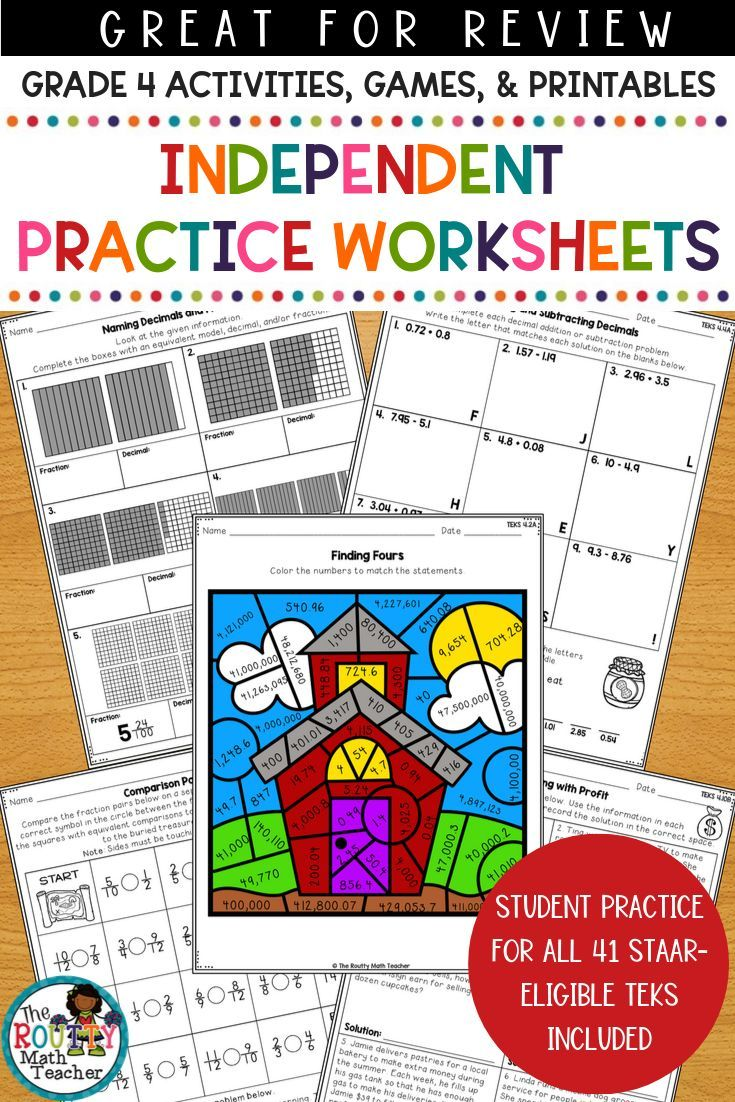 Math Worksheets Your 4th Grade Students Will Master The Teks With These Fun And Engaging Activities Math Teks Kids Math Worksheets 4th Grade Math Worksheets