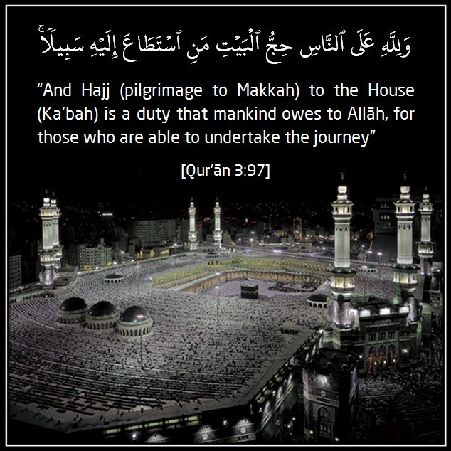 Image result for hajj in quran