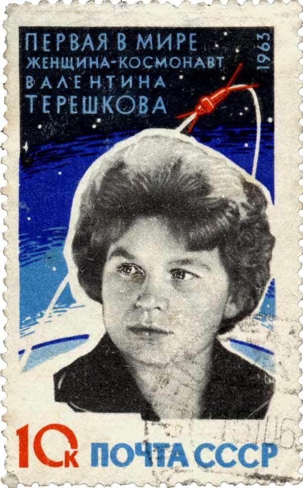 I. Anatolevich Tereshkov