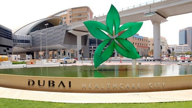 Dubai Healthcare City Jobs