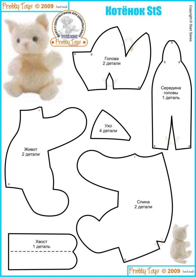 kotyenok-sts - Free Stuffed Plush kitten pattern                                                                                                                                                     More
