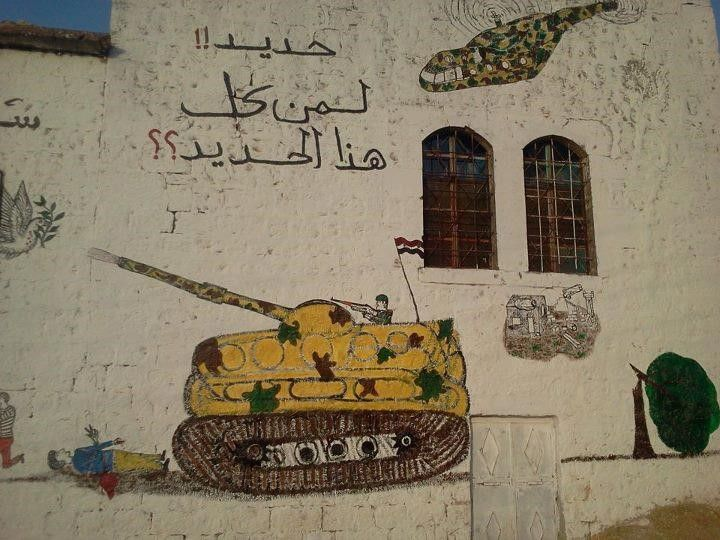 Kembali ke Bagian Tiga Barakat on Mission Situasi perang tidak memihak ke kubu Assad. Pada tahun 2012, jumlah perwira militer yang membelot termasuk para menteri dari kalangan sipil melonjak secara dramatis. Para pembelot umumnya bergabung dengan FSA, sebuah organisasi cair dari kelompok oposisi. Sebagian mereka berharap Suriah bertransformasi ke arah demokrasi, namun di sisi lain …